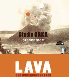 admin07_lava